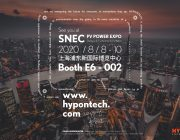 SEE YOU AT SNEC PV POWER EXPO
