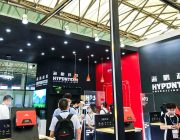 Hypontech at the SNEC PV EXPO 2020: Inverters of Distinction